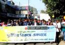 ঝিনাইদহে নানা কর্মসূচীর মধ্যে দিয়ে আন্তর্জাতিক দুর্নীতিবিরোধী দিবস পালিত