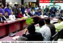 আসন্ন জাতীয় সংসদ নির্বাচনে ঝিনাইদহে বিএনপির হেভিওয়েট প্রার্থীসহ ১৪ জনের মনোনয়নপত্র বাতিল