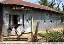 ঝিনাইদহে দু'দল গ্রামবাসীর সংঘর্ষে ১০ জন আহত, ১৫ টি বাড়িঘর ভাংচুর