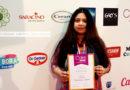 কেক ইন্টারন্যাশনাল লন্ডন প্রতিযোগিতায় ৮০ টি দেশকে টপকে বাংলাদেশের তাসনুতা'র স্বর্ণপদক প্রাপ্তি