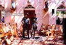 শ্রীলংকায়  চার্চ ও বিলাসবহুল হোটেলে বোমা হামলায় নিহত ২৯০, আহত ৫০০