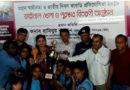 নরসিংদী মুসলেহ উদ্দিন ভূঁইয়া স্টেডিয়ামে কাবাডি প্রতিযোগীতা অনুষ্ঠিত