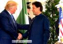 আফগান শান্তি আলোচনার ভূমিকার জন্য পাকিস্তানের প্রশংসাঃ ট্রাম্প