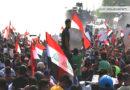 ইরাকে সহিংসতায় নিন্দা: মার্কিন পররাষ্ট্র দপ্তর