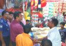 চৌদ্দগ্রাম ভ্রাম্যমাণ আদালতের অভিযানে ২ লক্ষাধিক টাকা জরিমানা আদায়