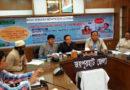 জয়পুরহাট জেলা পরিবার পরিকল্পনা কার্যক্রমে প্রথম স্থান অর্জন