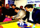 চৌদ্দগ্রামে জাতীয় ভিটামিন 'এ' প্লাস ক্যাম্পেইন-২০২০ শুভ উদ্ভোধন