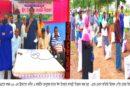 চৌদ্দগ্রামে বন্ধন-৮৮ এর উদ্যোগে ২ শতাধিক পরিবারে ঈদ সামগ্রী বিতরণ