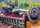 গাইবান্ধা পলাশ বাড়ীতে ট্রাক উল্টে ১৩ জন নিহত