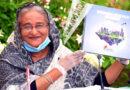 বিনিয়োগে যুবসমাজকে আকৃষ্ট করার আহ্বান, বেজার প্রতিঃ প্রধানমন্ত্রী
