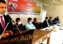 চৌদ্দগ্রাম চতুর্থ ডিজিটাল বাংলাদেশ দিবস ২০২০ সেমিনার অনুষ্ঠিত