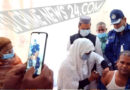 রাজারহাটে কোভিড-১৯ টিকাদান কার্যক্রমের শুভ উদ্ধোধন