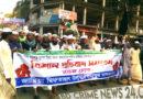 নোয়াখালীতে কাদের মির্জার বিরুদ্ধে হেফাজতে ইসলামের বিক্ষোভ সমাবেশ