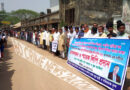 নোয়াখালীতে প্রধান শিক্ষকের বিরুদ্ধে নিয়োগ বাণিজ্যের অভিযোগ