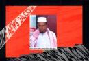 চৌদ্দগ্রামে নারী শিক্ষিকাকে নির্যাতনের অভিযোগে মাদরাসা সুপার বহিস্কার
