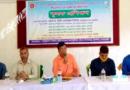 নোয়াখালীর সুবর্ণচরে বিনা'র কৃষক প্রশিক্ষণ অনুষ্ঠিত
