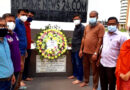 নোবিপ্রবিতে ঐতিহাসিক মুজিবনগর দিবস পালিত