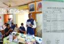 বসুরহাট পৌরসভার ৮৩ কোটি টাকার বাজেট ঘোষণা